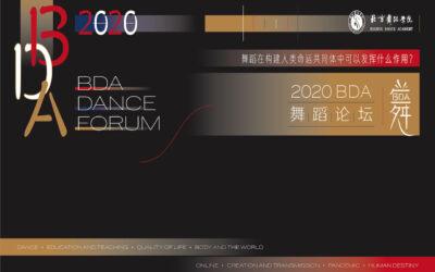 BDA Dance Forum 2020 | Intervento del Direttore